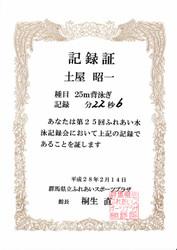 Img_0001_566x800