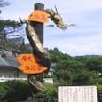 佐渡歴史伝説館(真野)