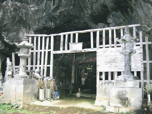 岩屋山摩崖仏(小木)
