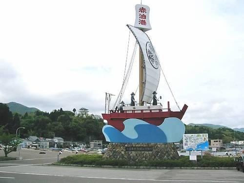 御座船(赤泊)