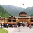 九寨溝・チベット民族文化村