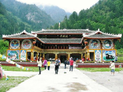 九寨溝・チベット民族村