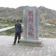 23 嘉峪関・懸壁長城