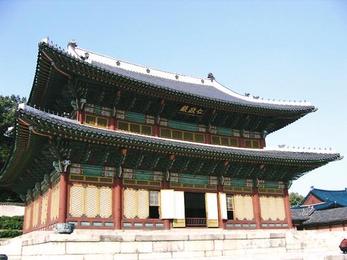 韓国・ソウル 「昌徳宮」