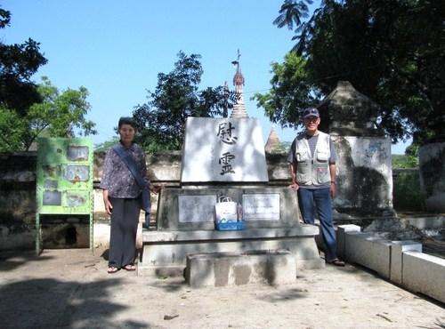 バガン:慰霊碑参拝