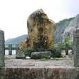鎮目市左衛門の墓