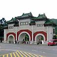 台北・大門